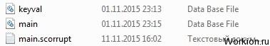Skype - вход невозможен ввиду ошибки передачи данных