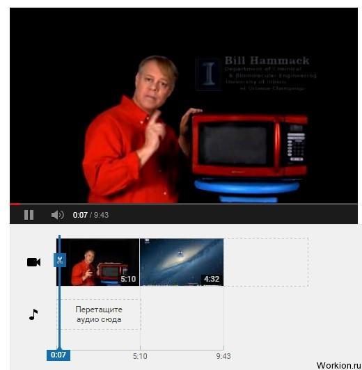 Заставка для видео с помощью Camtasia Studio