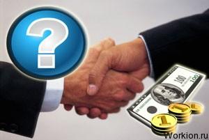 Договор займа, как его составить?
