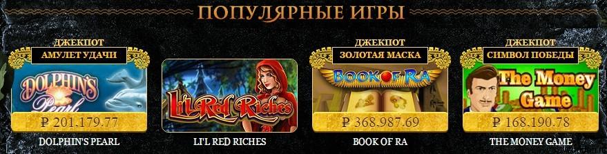 Как выбрать игру в казино онлайн?