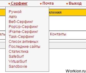Раскрутка сайтов и заработок на Jetswap