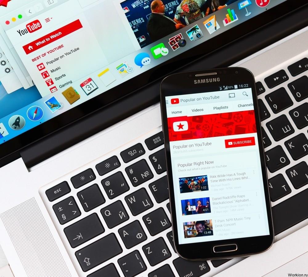 Легкие деньги на YouTube, где их искать?