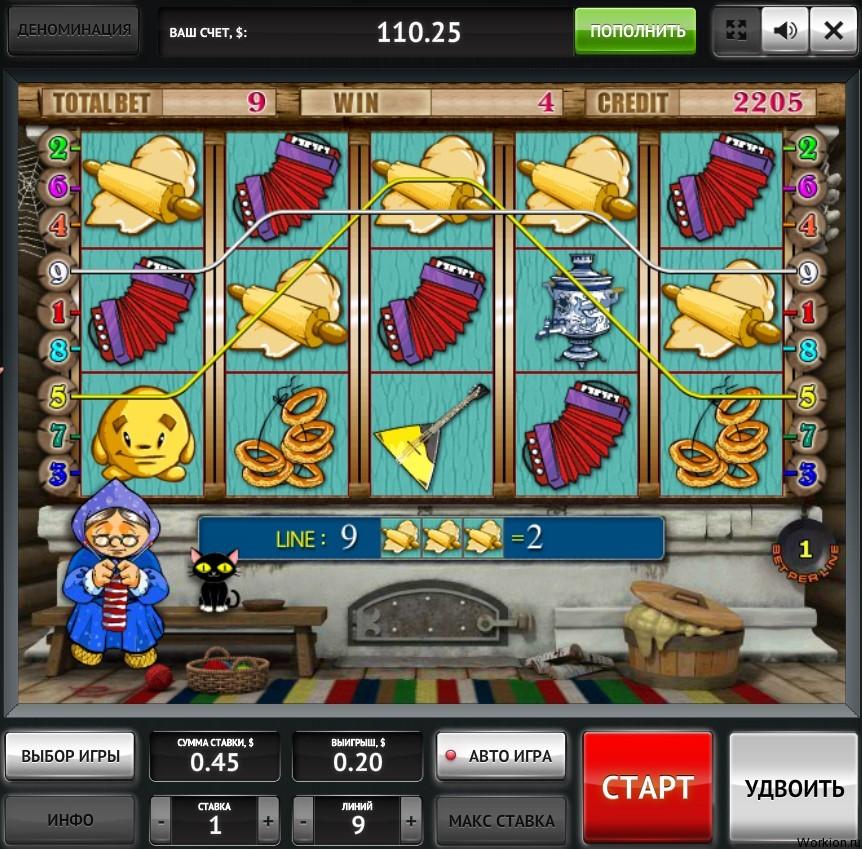 Что такое скаттеры в игровых автоматах?