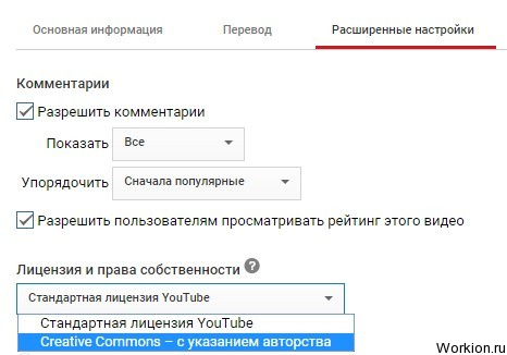 Методы защиты от копирования видео на Ютубе
