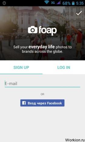 Продажа фотографий через Foap