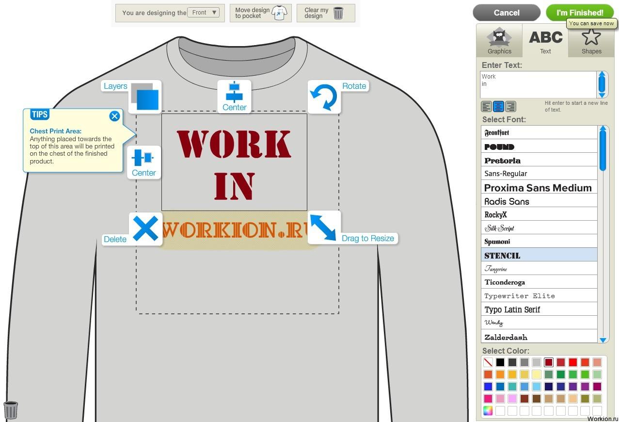 Открой свой магазин футболок на Cafepress