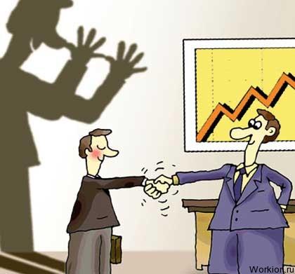 Как обманывают работодатели?