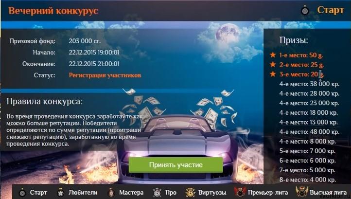 Игра Анклав от Taxi Money (анклав был закрыт)