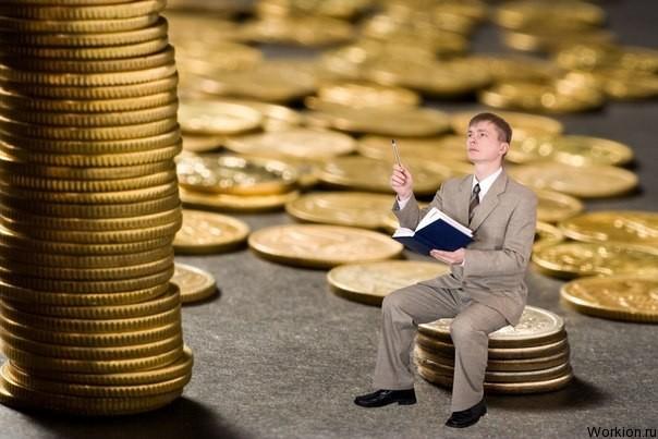 Что мотивирует активно зарабатывать?