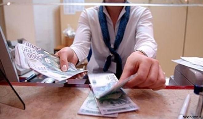 Как снять деньги со сберегательного счета?