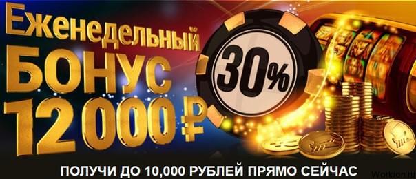 Argo Casino - возможность развлечься и заработать. ТОП 9 онлайн казино с бонусом и быстрыми выплатами