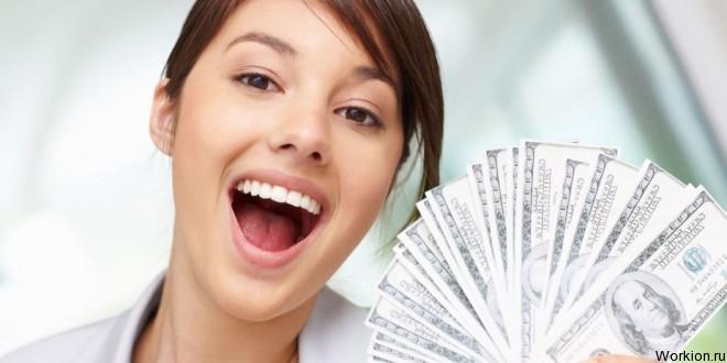 Стоит ли зарабатывать деньги в сети?