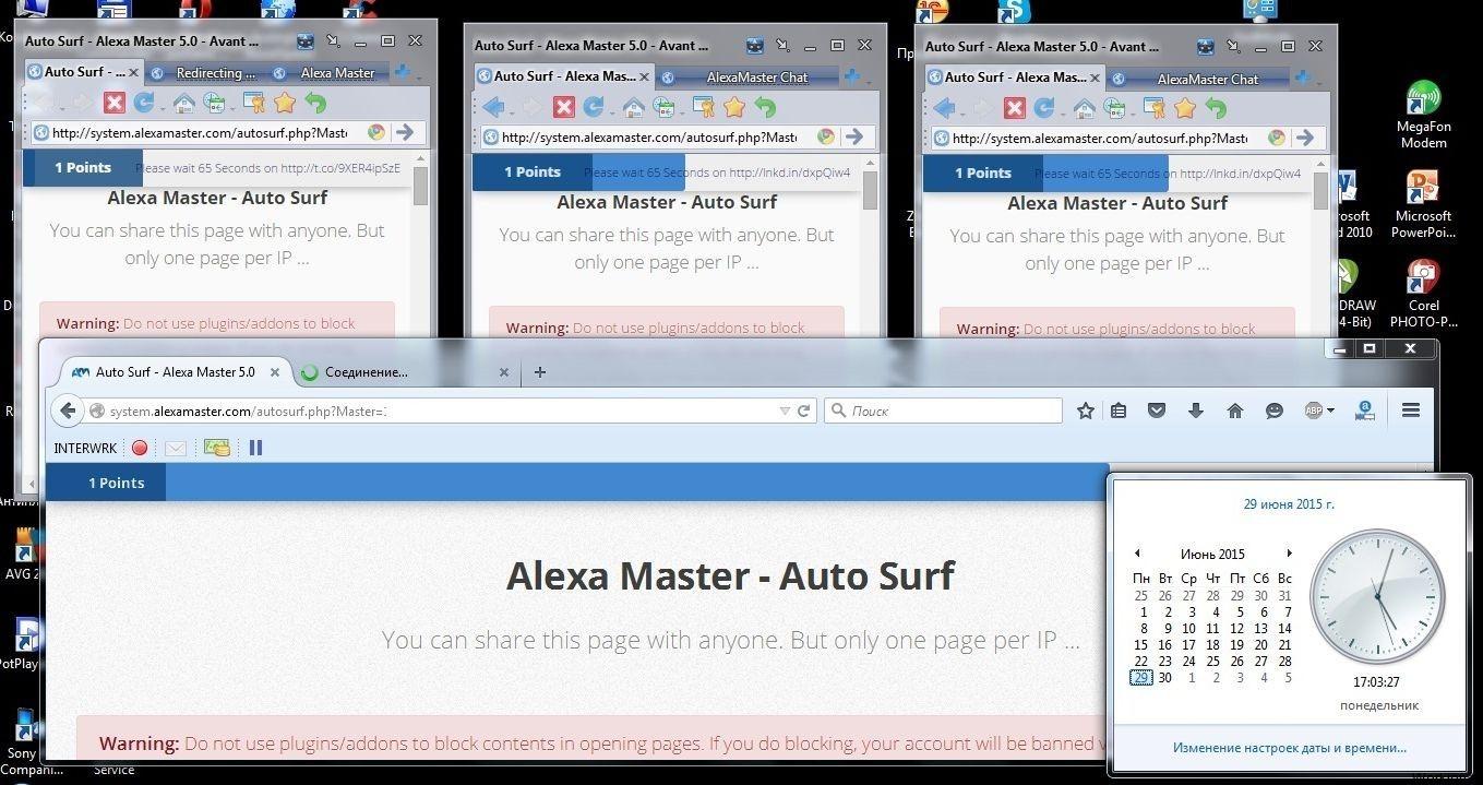 Alexamaster - заработок на серфинге, видео и лайках