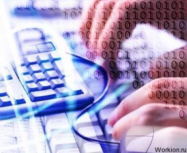 Как повысить информационную безопасность?