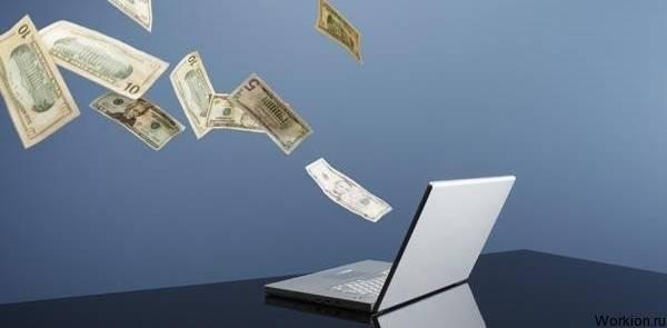 15 плюсов использования виртуальных денег