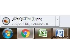 Как изменить формат PNG, JPEG, JPG ?