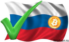 Как россияне зарабатывают на биткоинах?