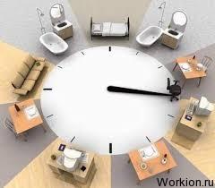 Как продуктивно работать на дому?