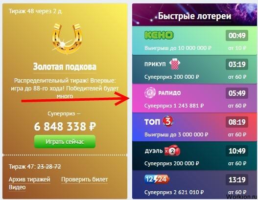 http://workion.ru/wp-content/uploads/2016/08/2-2.jpg