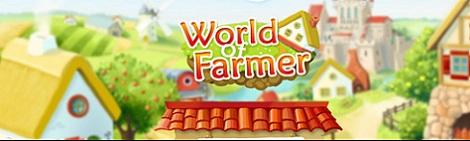 World Of Fermer