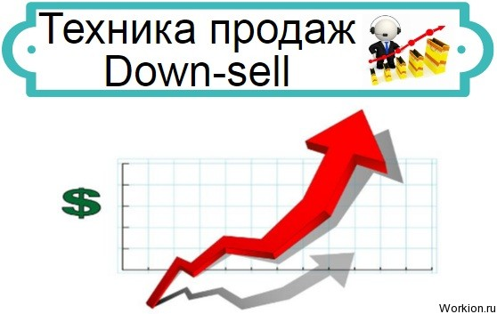 Down-sell