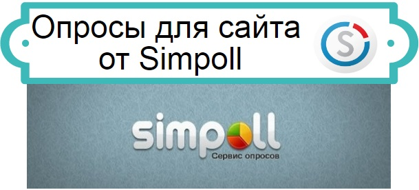 Simpoll