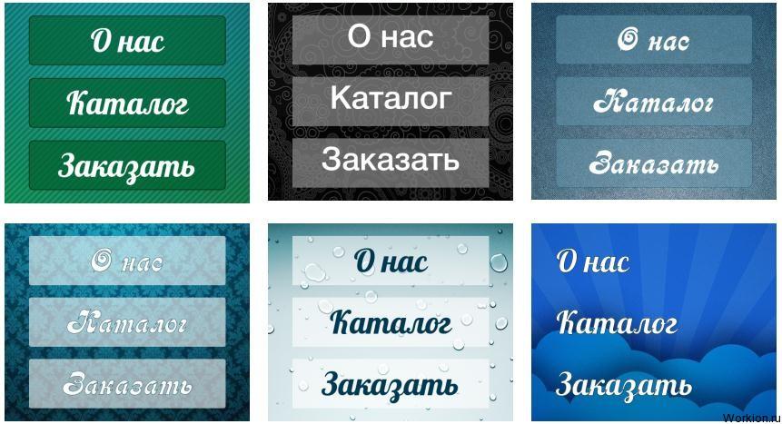 Картинки для меню групп в контакте