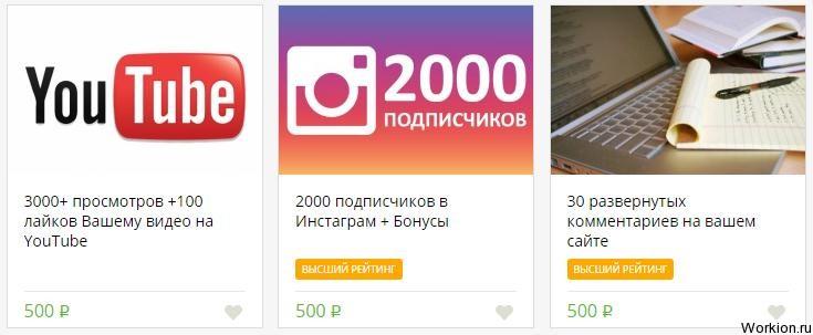 http://workion.ru/wp-content/uploads/2016/12/11-3.jpg