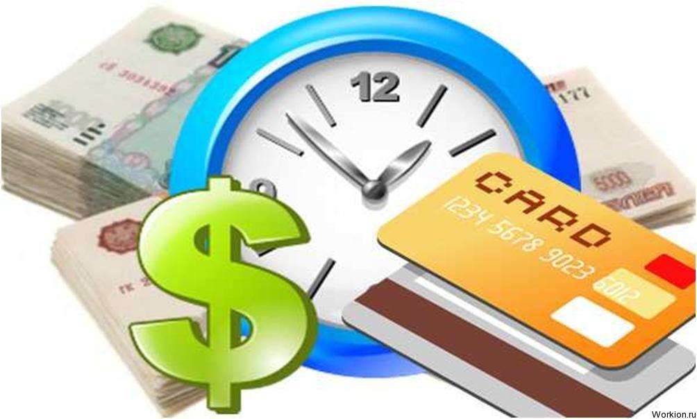 онлайн кредит на карту яндекс деньги хоум кредит банк оформить заявку на кредитную карту