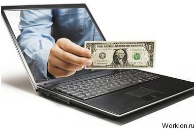Заработок в долларах в интернете