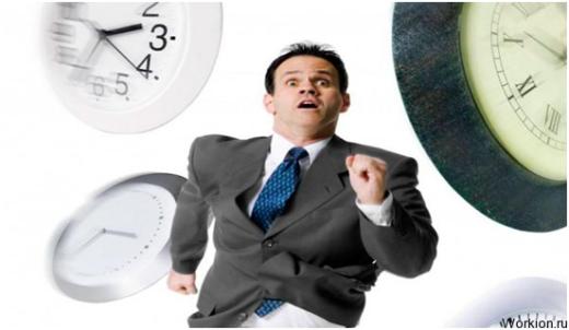 4 способа правильно поставить дедлайн и выполнить работу в срок