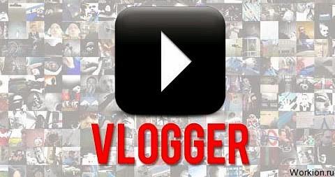 Начало карьеры в сфере видеоблогинга. Заработок на медиахостинговых и стриминговых платформах
