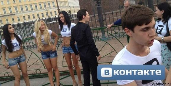 Популяризация сообщества Вконтакте как способ повышения эффективности её монетизации
