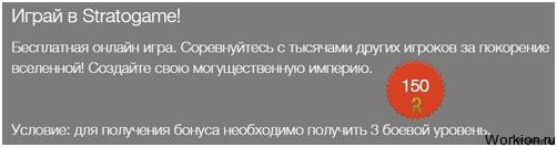 3 сайта где можно получить голоса Вконтакте бесплатно