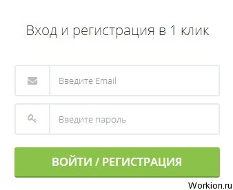 Обзор сервиса Bestliker (сайт скам)