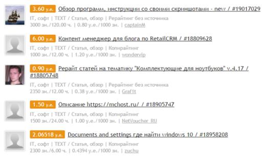 12 сайтов для заработка WMR