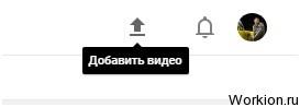 Заработок с Youtube для каждого
