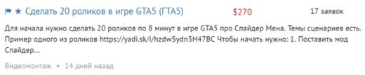 Как заработать 1000 рублей за час в интернете?