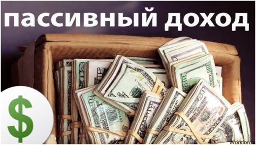 Адалт звонки: уникальная схема для получения пассивного дохода в интернете