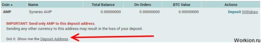 Заработок на бирже криптовалют Poloniex