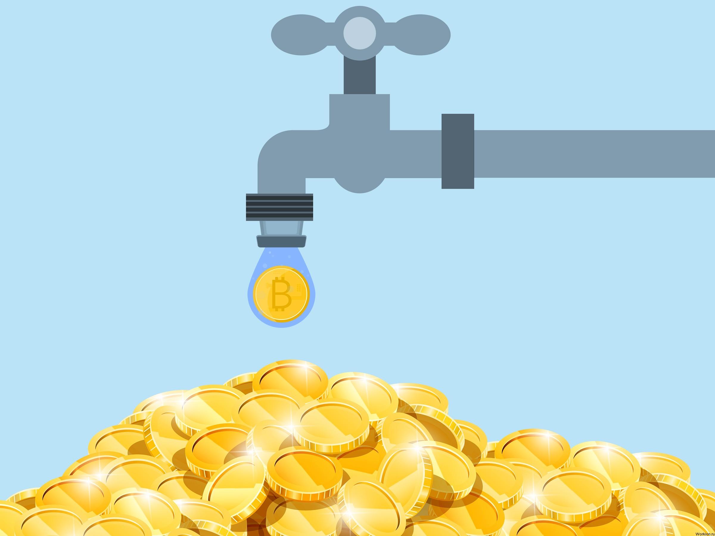 Сбор криптовалюты, стоит ли тратить время?