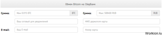 Гайд – как собрать первую криптовалюту