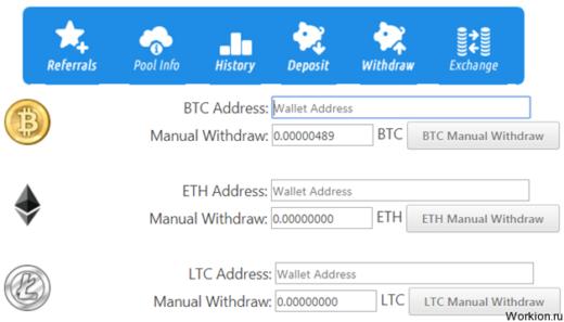 Облачный майнинг разных криптовалют на Eobot
