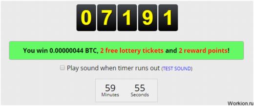 Кран Freebitco.in халявные Биткоины и прибыльная лотерея