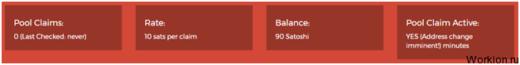 Сайт Claimers.io – заработок Биткоин на капче (проект закрыт)