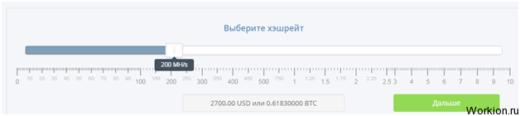 Заработок на автомате с Hashflare – облачный майнинг