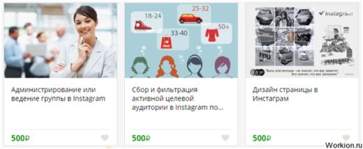 Как заработать реальные деньги в Инстаграм – руководство для новичков