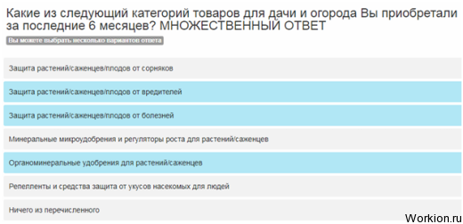 Платные опросы в интернете - 12 онлайн-сервисов для заработка денег