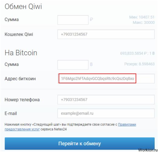 Обзор криптовалюты 0x (ZRX)