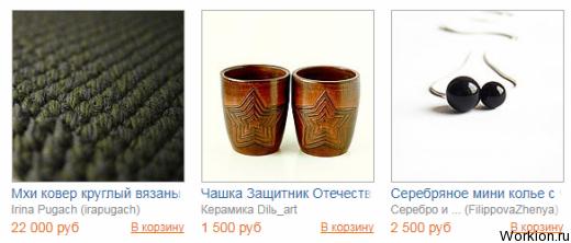13 способов заработка в интернете от 1000 рублей в день без вложений